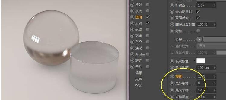 渲染原理:材质的各种属性是如何模拟现实的光学物理现象的呢?光与物质的交互 - R站|学习使我快乐! - 6