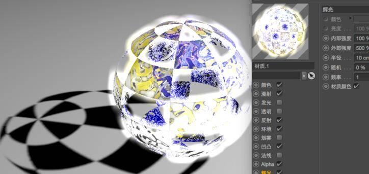 CINEMA 4D入门 (83):C4D渲染基础1 - 材质和通道的优先级,材质的各个层之间的相互影响问题 - R站|学习使我快乐! - 11