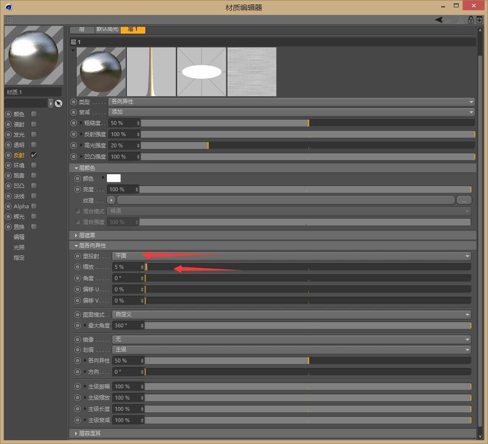 CINEMA 4D入门 (91):C4D渲染基础10 – C4D拉丝金属材质 - R站 学习使我快乐! - 4