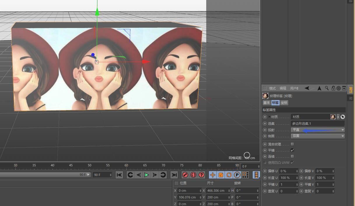 CINEMA 4D入门 (94):C4D渲染基础13 – C4D材质贴图基础 - R站|学习使我快乐! - 5