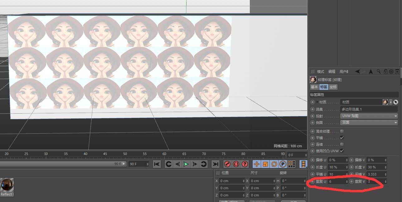 CINEMA 4D入门 (94):C4D渲染基础13 – C4D材质贴图基础 - R站|学习使我快乐! - 10