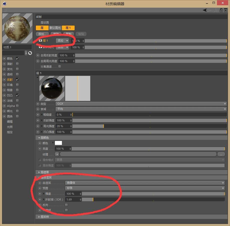 CINEMA 4D入门 (95):C4D渲染基础14 – C4D凹凸贴图材质(砖石、地面、皮革、木地板) - R站|学习使我快乐! - 3