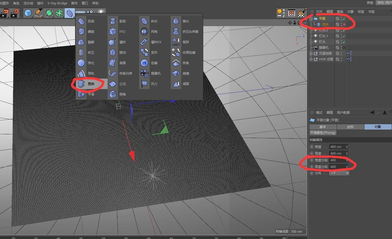 CINEMA 4D入门 (96):C4D渲染基础15 – C4D置换贴图材质 - R站|学习使我快乐! - 1