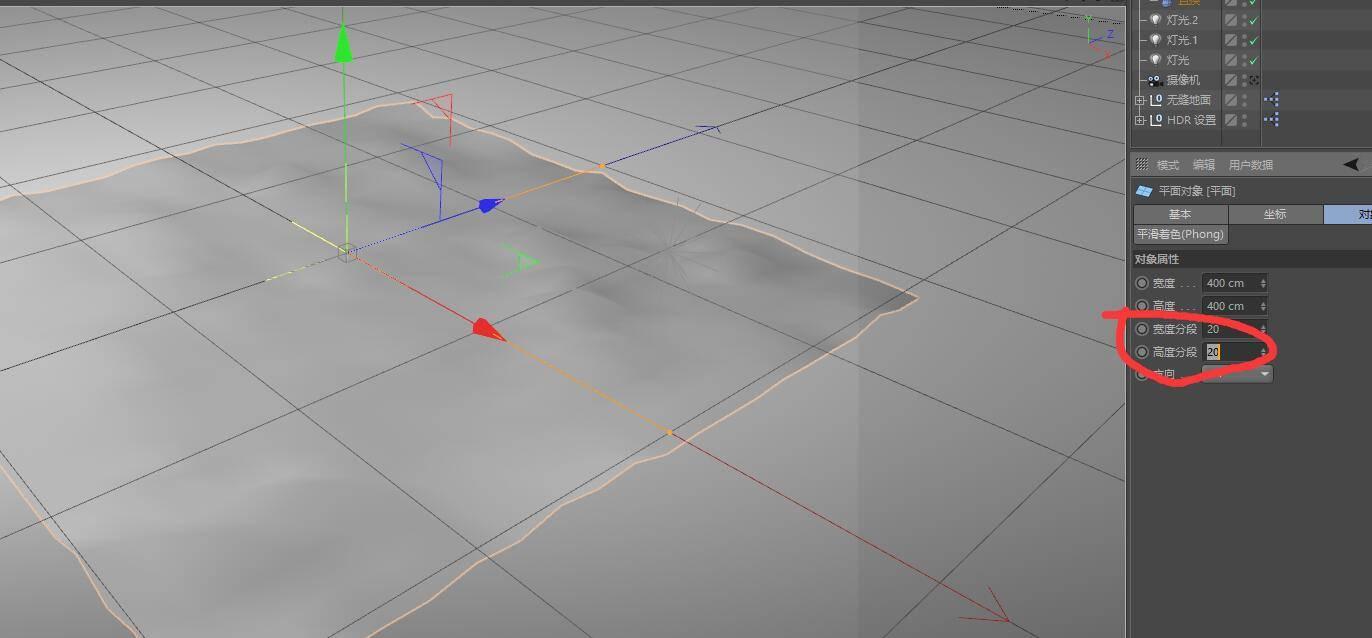CINEMA 4D入门 (96):C4D渲染基础15 – C4D置换贴图材质 - R站|学习使我快乐! - 4