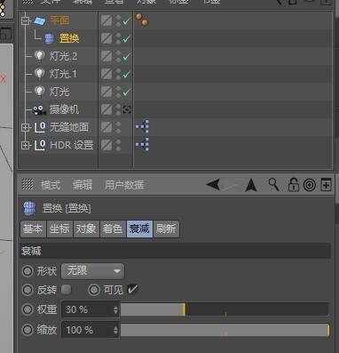 CINEMA 4D入门 (96):C4D渲染基础15 – C4D置换贴图材质 - R站|学习使我快乐! - 7