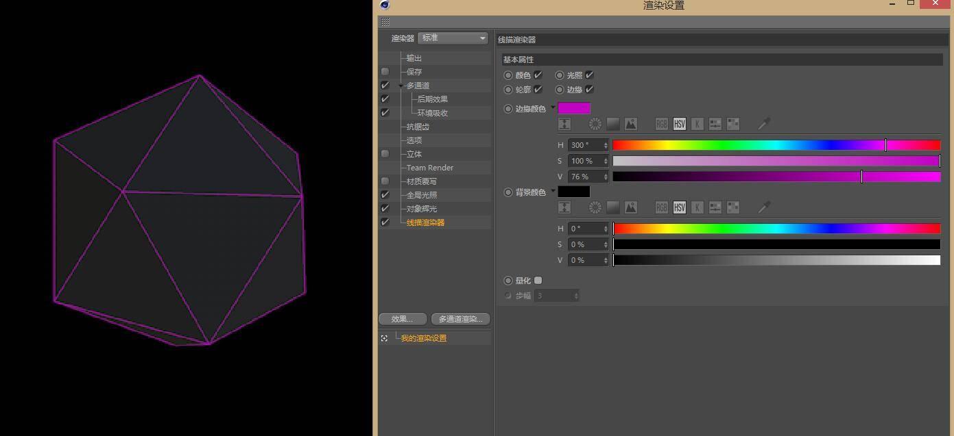 CINEMA 4D入门 (98):C4D渲染基础18– C4D 线描渲染 - R站|学习使我快乐! - 1