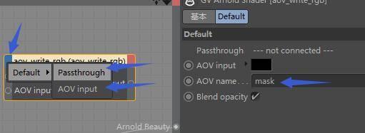Arnold(C4DToA)阿诺德渲染教程(11) – AOV 多通道分层 材质节点 - R 站|学习使我快乐! - 3