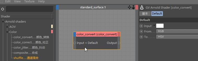 Arnold(C4DToA)阿诺德渲染教程(14) – Arnold Shader 节点 - Color - R站|学习使我快乐! - 1