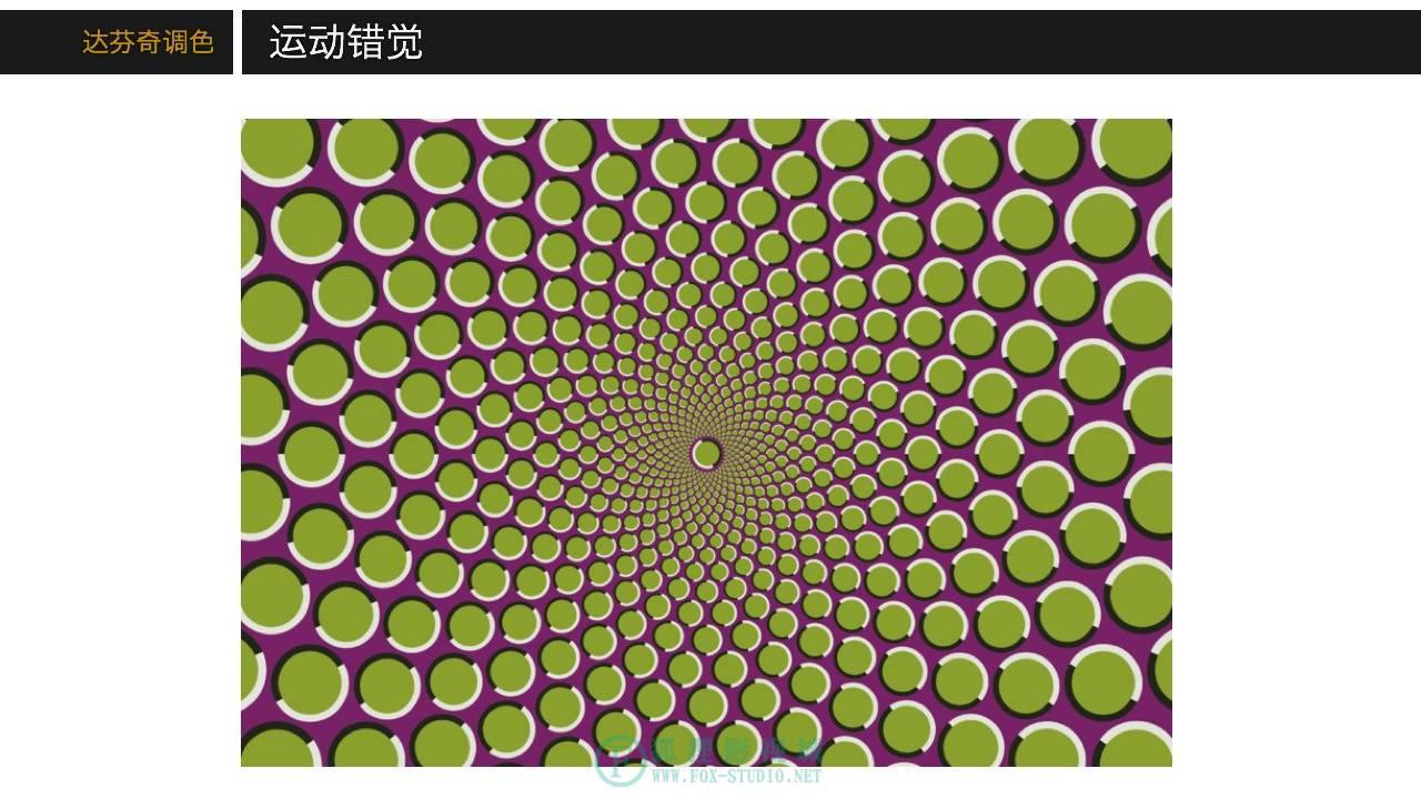 达芬奇调色不可不知的色彩知识集锦:色温/色域/色深/Gamma/采样/编码/封装/帧率等 - R站|学习使我快乐! - 33
