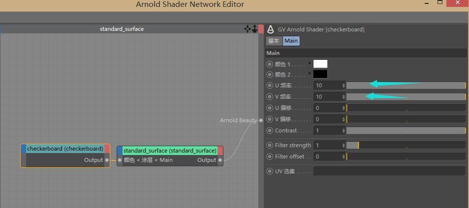 Arnold(C4DToA)阿诺德渲染教程(49) – 用涂层撸一个碳纤维效果 - R站|学习使我快乐! - 1