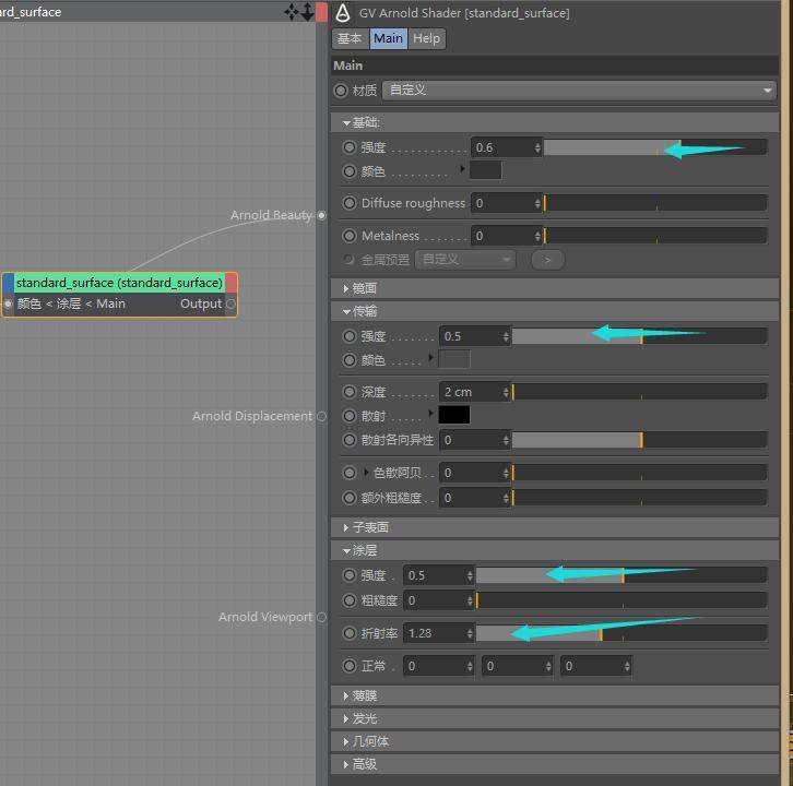 Arnold(C4DToA)阿诺德渲染教程(49) – 用涂层撸一个碳纤维效果 - R站|学习使我快乐! - 3