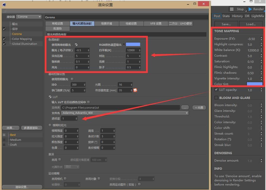 Corona渲染器教程(1):神奇的Corona VFB  - 像PS一样的色调映射 TONE MAPPING - R站 学习使我快乐! - 6