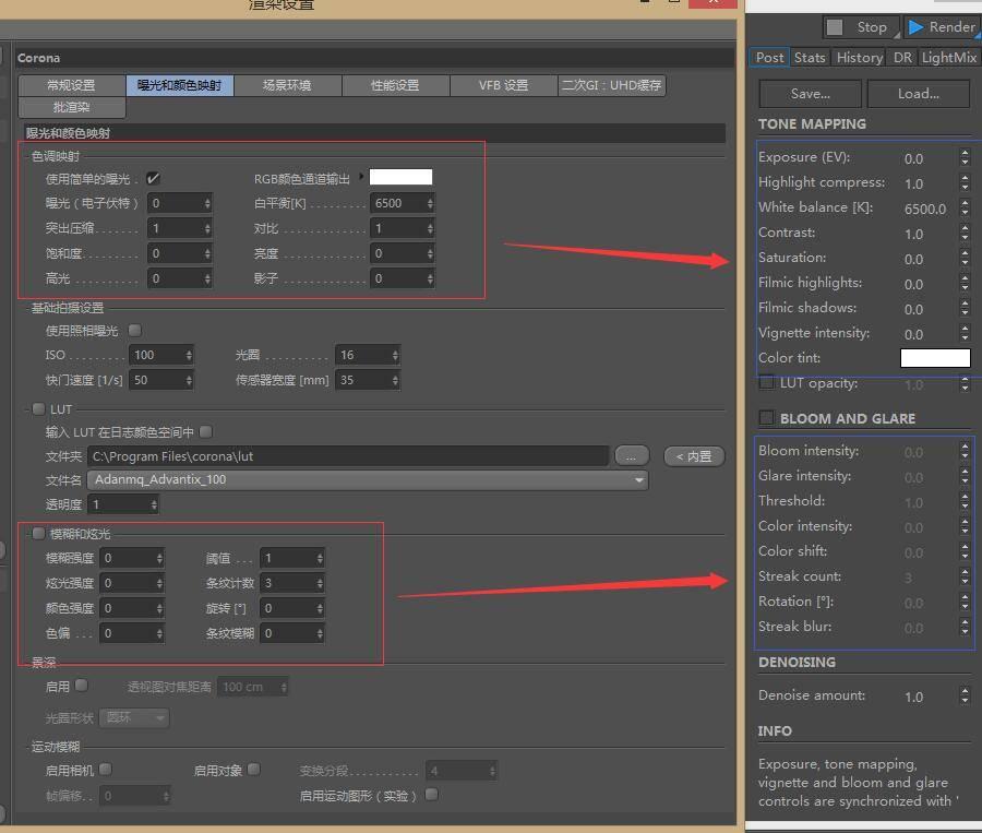 Corona渲染器教程(4): 常用渲染设置 - R站|学习使我快乐! - 3