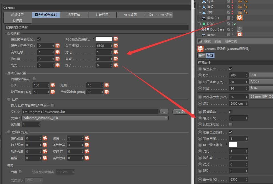 Corona渲染器教程(4): 常用渲染设置 - R站|学习使我快乐! - 4