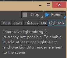 Corona渲染器教程(6): LightMix - 开启强大的交互式灯光混合 增强工具 - R站|学习使我快乐! - 2