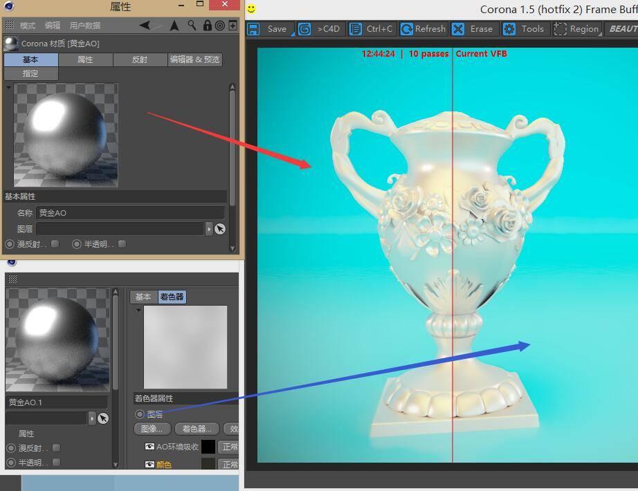 Corona 渲染器教程(9): 金属材质进阶 - 图层混合基础 & 颜色叠加 - R 站 学习使我快乐! - 6