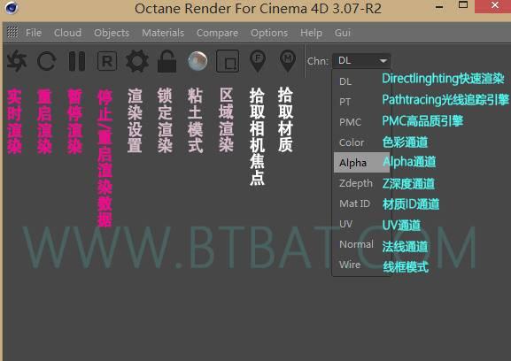 OctaneRender渲染器入门教程(10):实时预览窗口 Live Viewer 功能大全 使用介绍 - R站|学习使我快乐! - 3