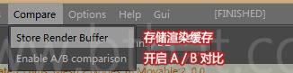 OctaneRender渲染器入门教程(10):实时预览窗口 Live Viewer 功能大全 使用介绍 - R站|学习使我快乐! - 6