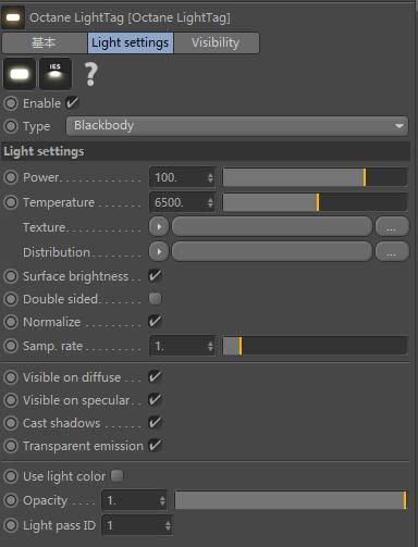 OctaneRender渲染器入门教程(12):灯光照明 AreaLight / Targetted AreaLight 区域光/灯标签 - R站|学习使我快乐! - 3