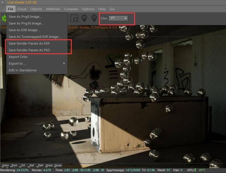 OctaneRender渲染器入门教程(14):多通道渲染基础与PS后期处理 Render Passes - R站|学习使我快乐! - 2