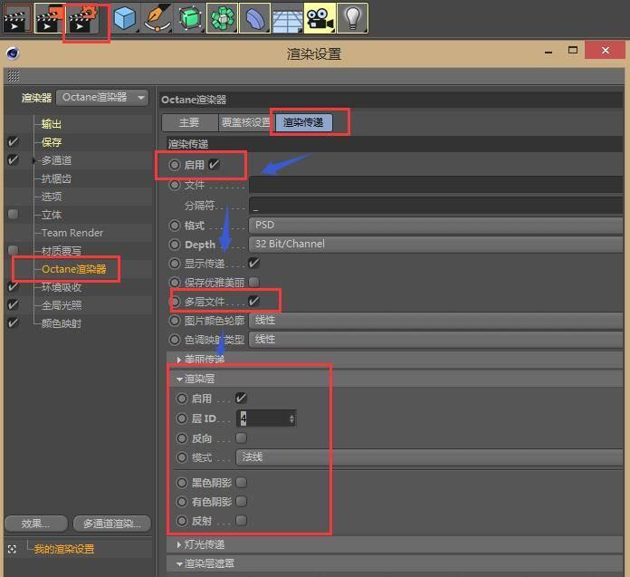 OctaneRender渲染器入门教程(15):多通道渲染基础 渲染层(对象分离/抠图) Render Passes - R站|学习使我快乐! - 2