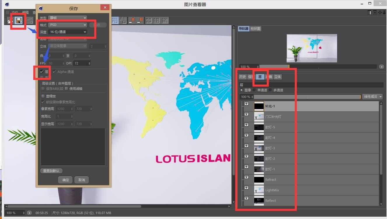 Corona渲染器教程(16): 多通道的基本使用 和 导出多通道PSD分层 - R站|学习使我快乐! - 3