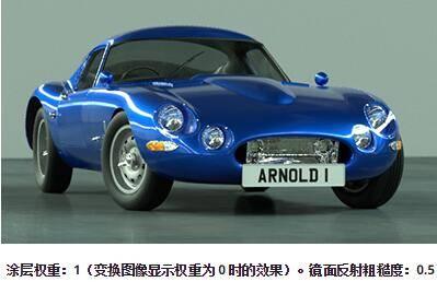 Arnold(C4DToA)阿诺德渲染教程(63) – Car_Paint 车漆材质 - R站|学习使我快乐! - 27