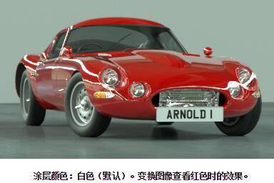 Arnold(C4DToA)阿诺德渲染教程(63) – Car_Paint 车漆材质 - R站|学习使我快乐! - 28