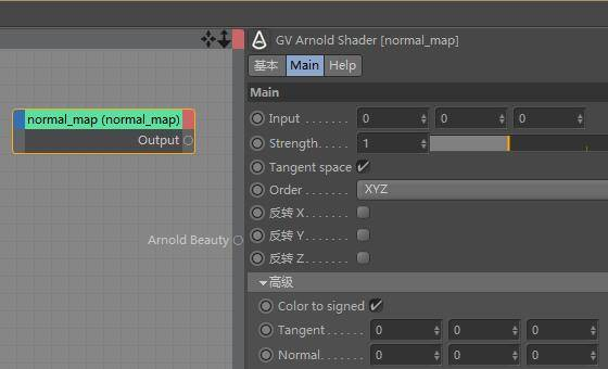 Arnold(C4DToA)阿诺德渲染教程(66) – Normal_Map 法线贴图节点 - R站|学习使我快乐! - 1