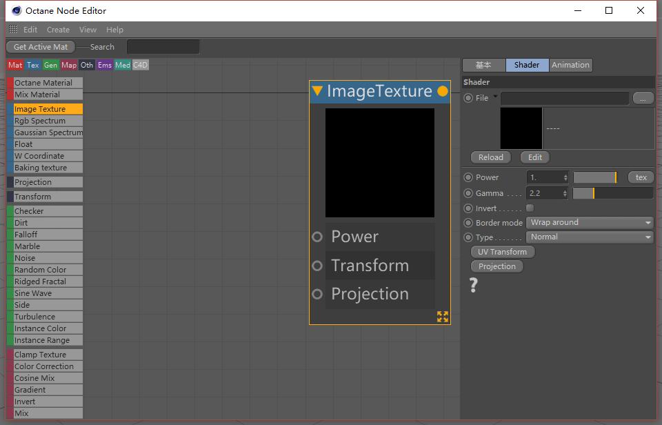 OctaneRender渲染器入门教程(21):节点基础 Textures部分讲解1 - R站|学习使我快乐! - 2