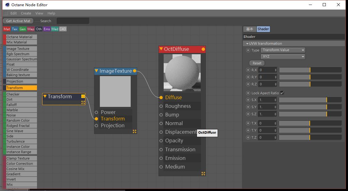 OctaneRender渲染器入门教程(21):节点基础 Textures部分讲解1 - R站|学习使我快乐! - 3