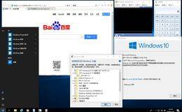 lopatkin大神改装 Windows10 RS3 16299.194 企业版精简版 X86/X64