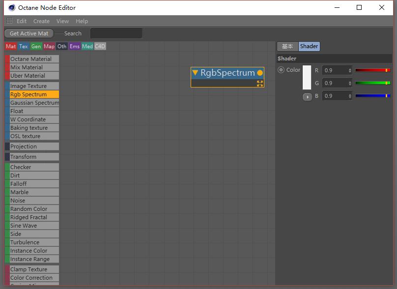 OctaneRender 渲染器入门教程(21):节点基础 Textures 部分讲解 2 - R 站|学习使我快乐! - 1