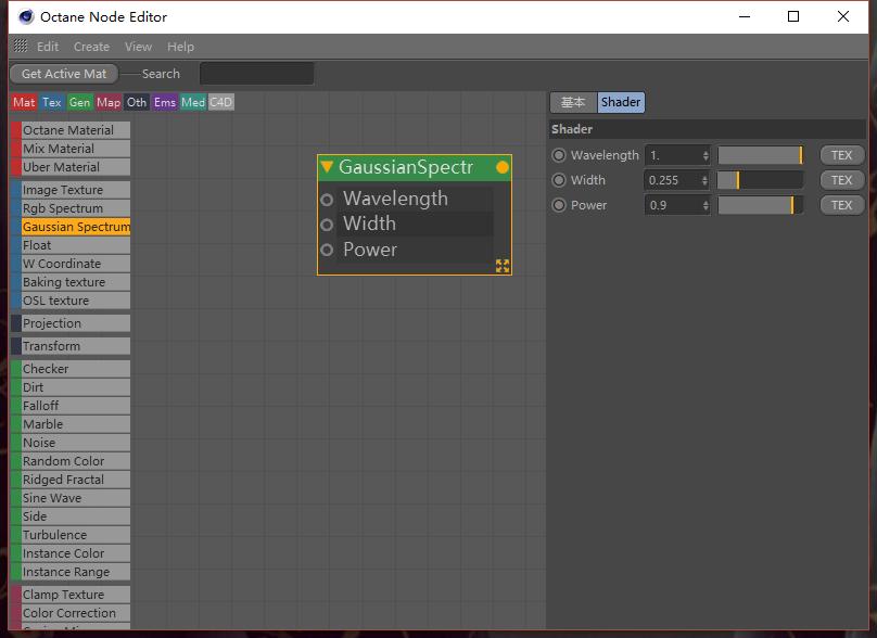 OctaneRender 渲染器入门教程(21):节点基础 Textures 部分讲解 2 - R 站|学习使我快乐! - 2