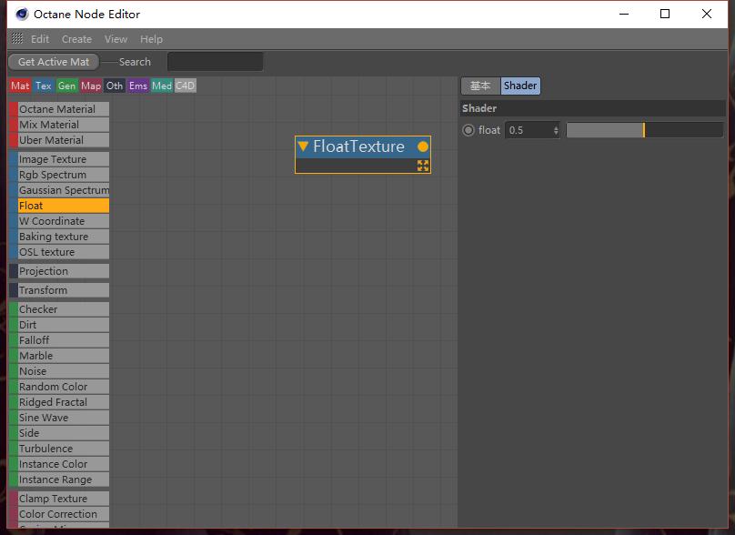 OctaneRender 渲染器入门教程(21):节点基础 Textures 部分讲解 2 - R 站|学习使我快乐! - 3