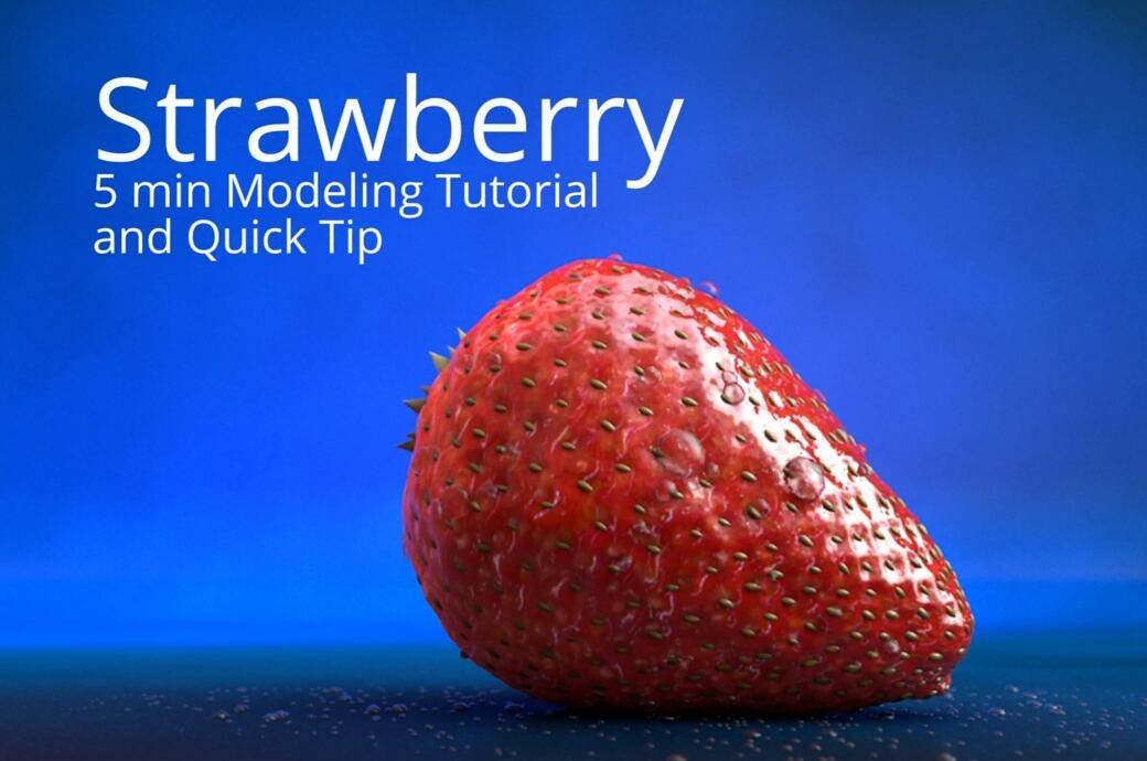 C4D建模教程:5分钟速建一个草莓教程技巧 免费下载 - R站|学习使我快乐! - 1