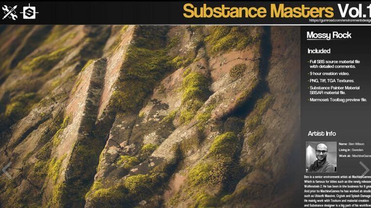 Gumroad – Substance Masters Vol.1 材质纹理制作大师训练班第一季 视频教程 免费下载 - R站|学习使我快乐! - 2