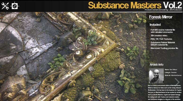 Gumroad – Substance Masters Vol.2 材质纹理制作大师训练班第二季 视频教程 - R站|学习使我快乐! - 1