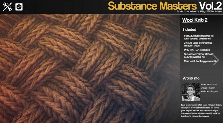 Gumroad – Substance Masters Vol.2 材质纹理制作大师训练班第二季 视频教程 - R站|学习使我快乐! - 3