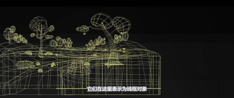 【R站翻译】中文字幕 来自迪士尼的渲染器《路径追踪》指南 Disney's Practical Guide to Path Tracing 三岁娃都能看懂 免费下载 - R站|学习使我快乐! - 5