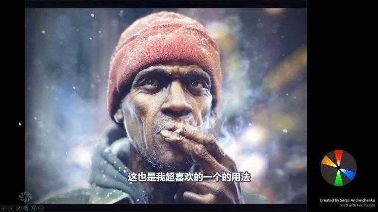 【R站出品】中文字幕《色彩的秘密》理解色彩 Understanding Color 视频教程 免费下载 - R站|学习使我快乐! - 2