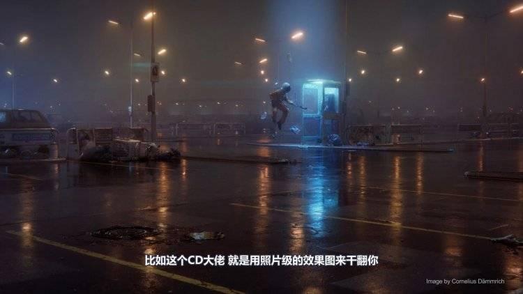 【R站出品】中文字幕《真实渲染的秘密》照片级现实主义技法 Photorealism Explained 视频教程 免费下载 - R站|学习使我快乐! - 4