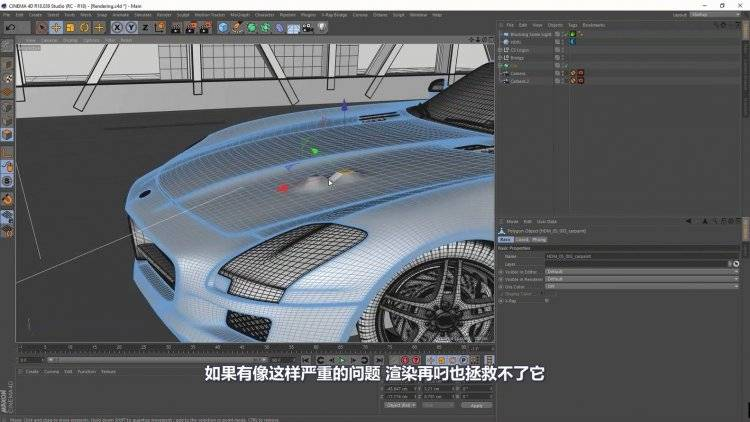 【R站出品】中文字幕 C4D教程《Octane宝典》第一季 真实汽车渲染 Realistic Interior Exterior Scene Rendering Octane 视频教程 - R站 学习使我快乐! - 4
