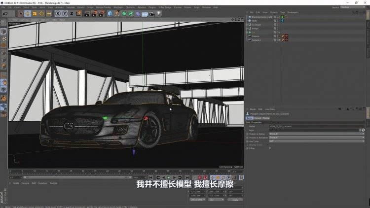 【R站出品】中文字幕 C4D教程《Octane宝典》真实汽车渲染 Realistic Interior Exterior Scene Rendering Octane 视频教程 - R站|学习使我快乐! - 3