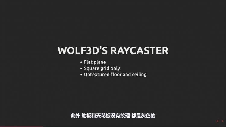 【R站出品】中文字幕 德军总部《光线投射》纹理渲染原理&算法 Wolfenstein 3D's Map Renderer 视频教程 免费下载 - R站|学习使我快乐! - 6
