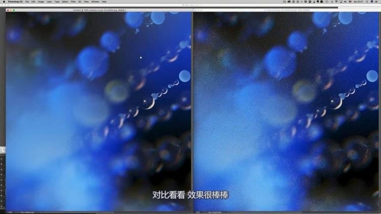 【R站出品】中文字幕《渲染降噪宝典》图像堆栈大法 Create Noise Free Renders 视频教程 免费下载 - R站 学习使我快乐! - 2