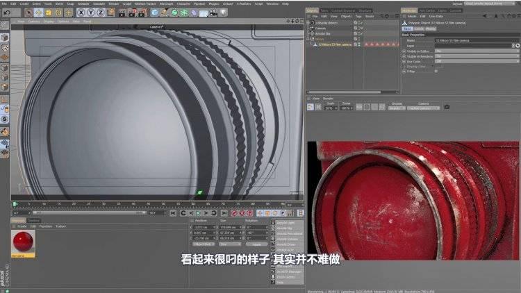 【R站翻译】中文字幕 C4D《Arnold(C4DtoA)阿诺德真实材质渲染宝典》高端视频教程(含工程) Developing Realistic shaders in Arnold for Cinema 4D 强烈推荐 - R站|学习使我快乐! - 19