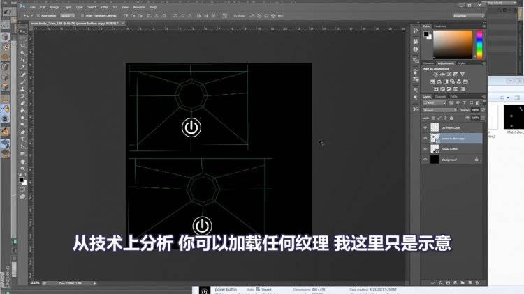 【R站出品】中文字幕《Arnold5(C4DtoA)渲染宝典》UV映射 贴Logo UV Mapping 视频教程 免费观看 - R站|学习使我快乐! - 3