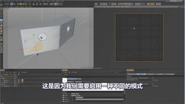 【R站出品】中文字幕《Arnold5(C4DtoA)渲染宝典》UV映射 贴Logo UV Mapping 视频教程 免费观看 - R站|学习使我快乐! - 4