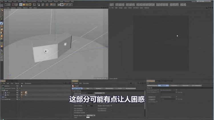 【R站出品】中文字幕《Arnold5(C4DtoA)渲染宝典》UV映射 贴Logo UV Mapping 视频教程 免费观看 - R站|学习使我快乐! - 5